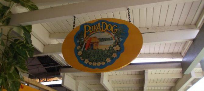 Puka Dog the Tropical Hot Dog
